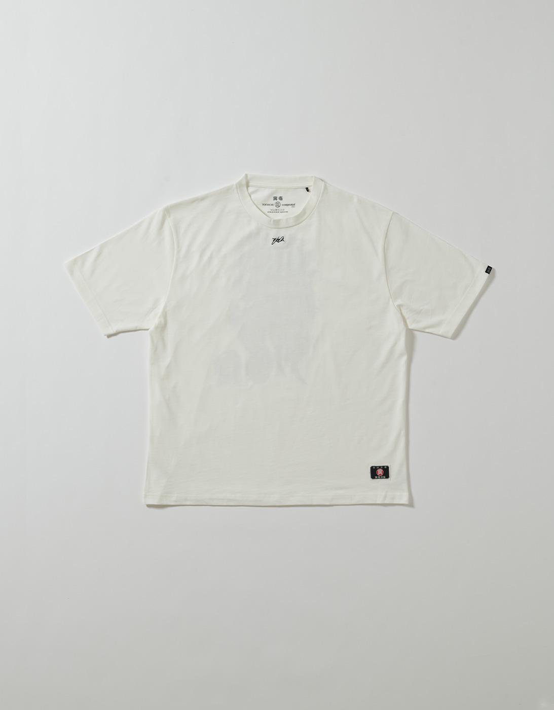 龍が如く WORK T-SHIRTS 9523-621 WHITE